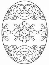 Coloring Easter Egg Sheets Eggs Colouring Printable Adults Hard Adult Sheet Crafts Mandala Printables Hubpages Geometric Michelle Bunny Pattern Colorful sketch template