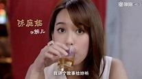 陳庭妮粉絲團 - 《御廚大作戰》終極預告   Facebook