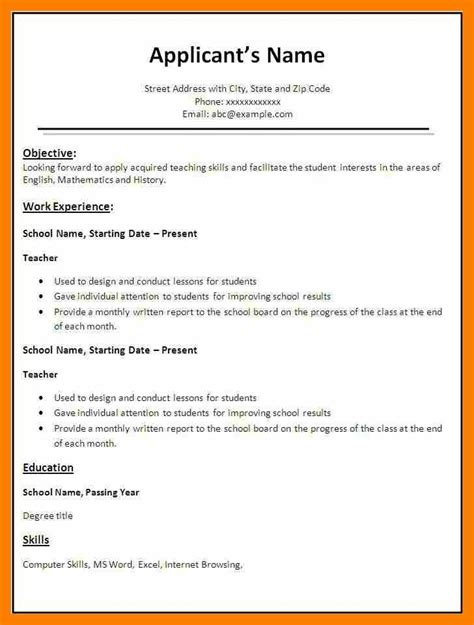 Resume Format In Word File by 5 Simple Resume Format In Word File Janitor Resume