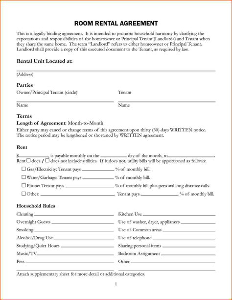 house rental agreement template survey template words