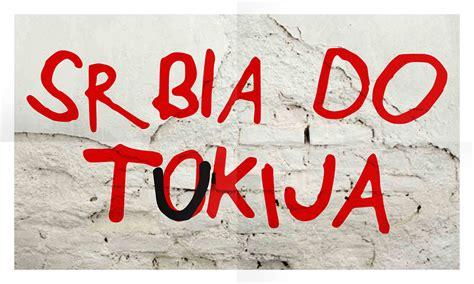 Srbija Do Tokija