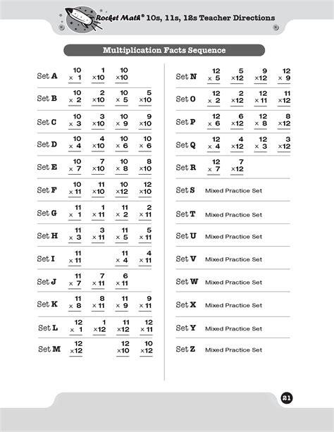 multiplication 10s 11s 12s rocket math