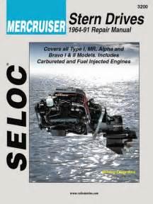 Repair Manual  Mercruiser Inboard  I