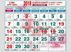 Malayalam Calendar October 2018 calendarcraft