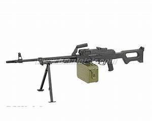 Arme Airsoft Occasion : mitrailleuse lourde airsoft pas cher ~ Medecine-chirurgie-esthetiques.com Avis de Voitures