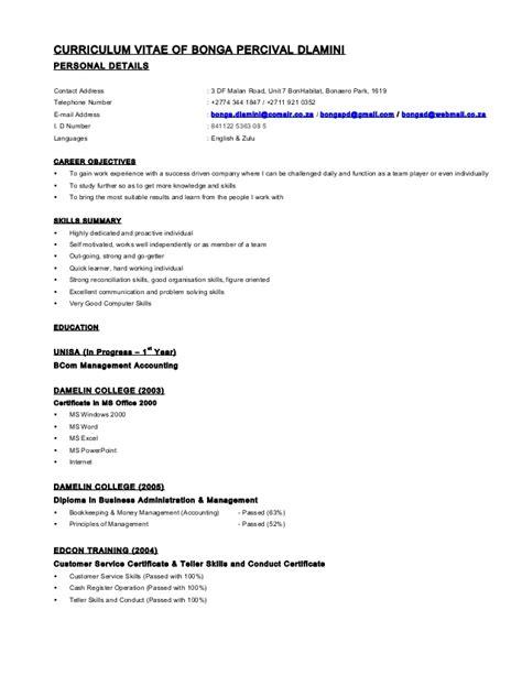 Details Of A Resume by Curriculum Vitae Of Bonga Dlamini Resume Format