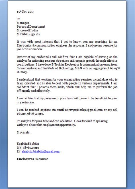 application letter  job