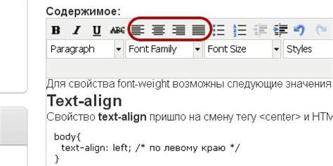 учебник css урок 3 свойства background color font style font weight text align text