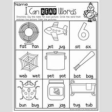 I Can Read Words!  Börnin Og Skóli  Kindergarten, Kindergarten Reading, Kindergarten Literacy