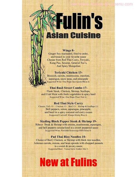 שם מקומי the wired coffee bar. Online Menu of Fulins Asian Cuisine Restaurant, Ooltewah, Tennessee, 37363 - Zmenu