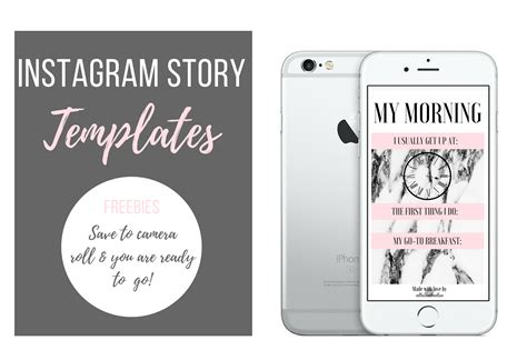 ig template instagram story template freebies for you to save fill out and upload