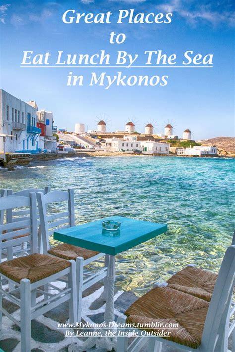 25 Best Ideas About Mykonos On Pinterest Mykonos Greece