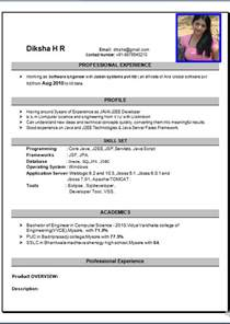 best cv format for freshers doc martin sle of cv format