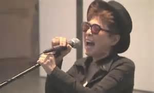 Yoko Ono Daughter