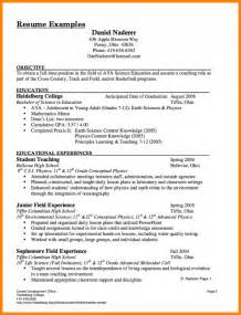 resume objective statement for business management 7 substitute teacher resume exles monthly bills template