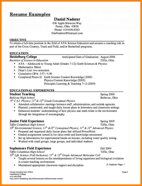 Substitute Teaching Resume by 7 Substitute Resume Exles Monthly Bills Template