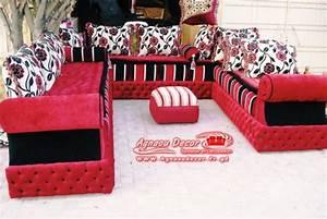 salon marocain tapissier s5 salons marocains 2017 2018 With tapis oriental avec tapissier canapé