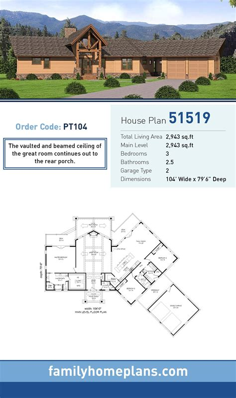 Traditional Style House Plan 51519 with 3 Bed 3 Bath 2