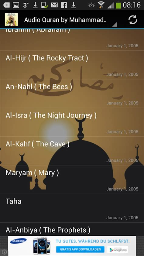 Mp3 Quran Muhammad Al Luhaidan  Android Apps On Google Play