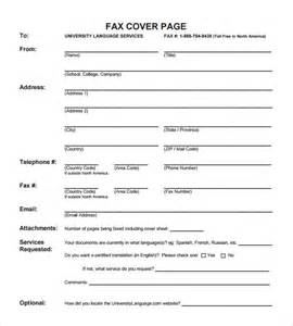 Fax Cover Page Template