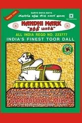 shri nandhi dhall mills india private limited