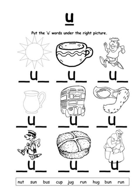 HD wallpapers cvc worksheets for kindergarten