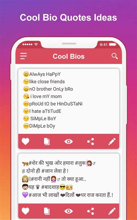 Then, scroll through fonts until you see one you like. Bio For Instagram Couples - 47 Best Instagram Captions For Couples Cute Ig Couple Captions ...