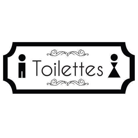 sticker porte toilettes porte design stickers toilettes porte ambiance sticker