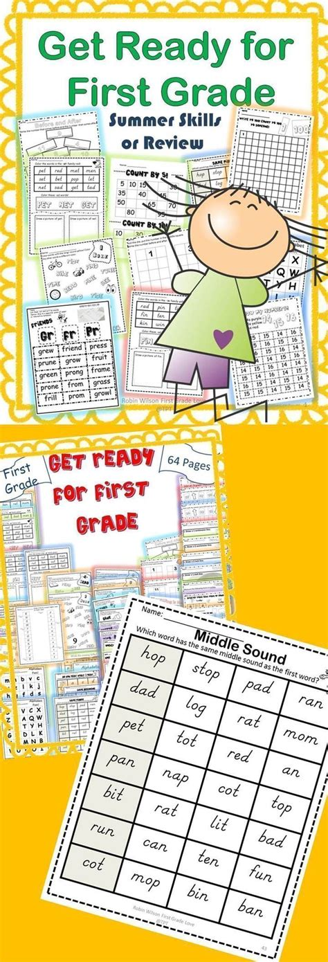 Get Ready For First Gradesummer Skills Packet  Kindergarten, Home And Student