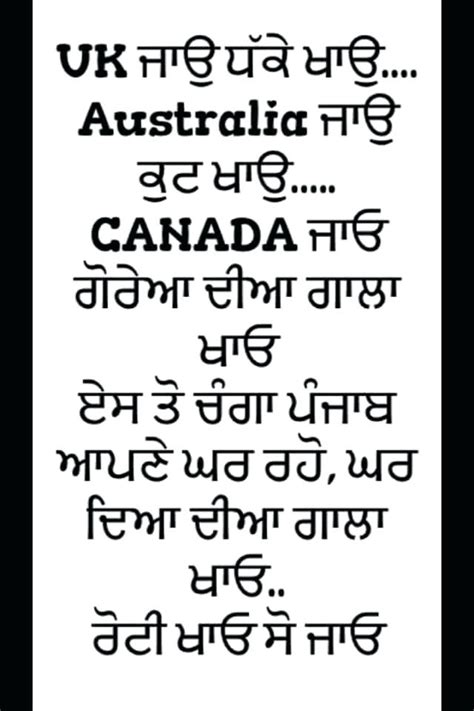 funny jokes  punjabi quotes  images  funny