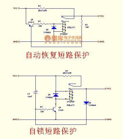 Short Circuit Protection With Relay