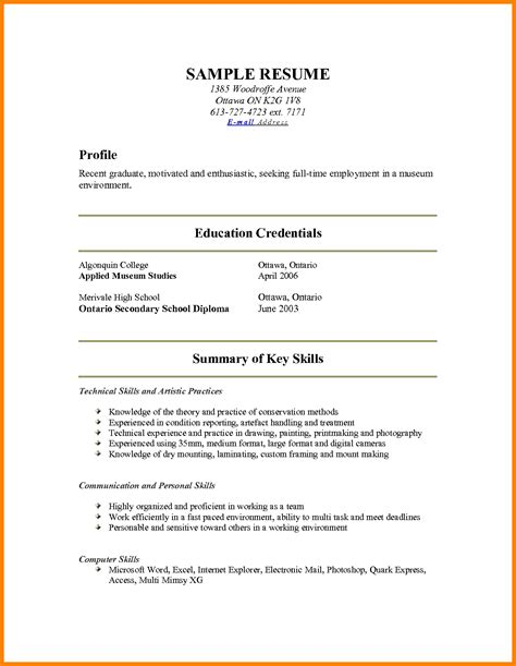 Show Some Sles Of Resume by 6 About Me Cv Exles Resume Pictures