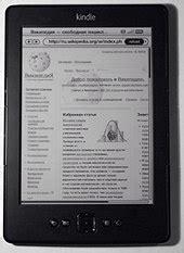 amazon kindle wikipedia