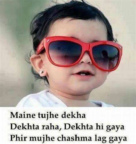 syari kid hanifa shayari of baby smile laugh