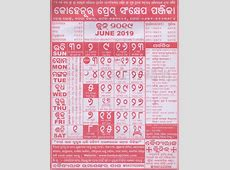 Kohinoor Calendar June 2019 PDF Download Oriya Odia