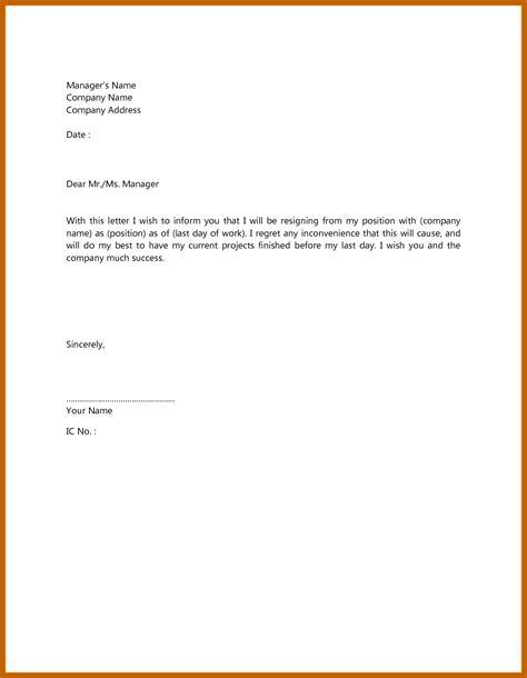 Basic Cover Letter by 6 7 Basic Cover Letter Template Cvideas