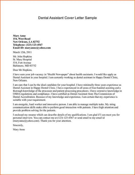 Healthcare Administration Cover Letter Examples Images