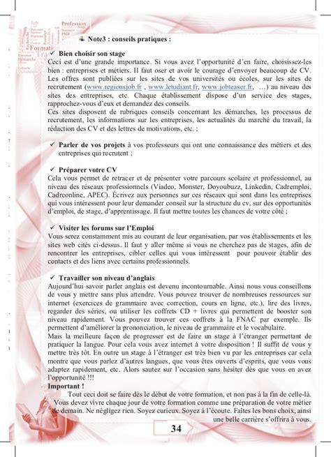 mention compl駑entaire cuisine livret d accueil 233 tudiant en france102012