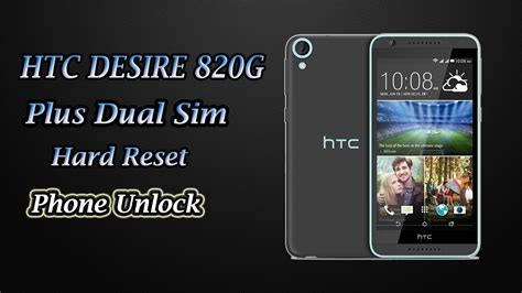 Htc Desire 820g Plus Dual Sim Hard Reset