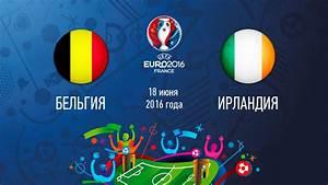 Бесплатные спорт прогнозы на футбол россия