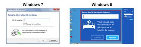 comment connecter  equipement au reseau wifi avec le