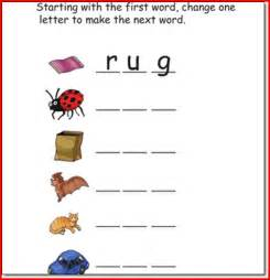 Beginning Reading Worksheets Kindergarten