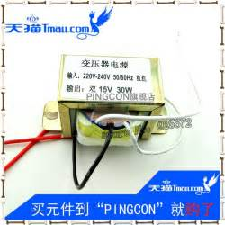 Online Buy Wholesale Transformer 220v 30v From China