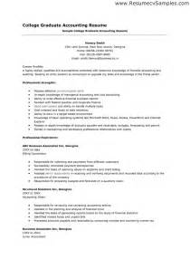 best resume for recent college graduate resume for recent college graduate berathen com