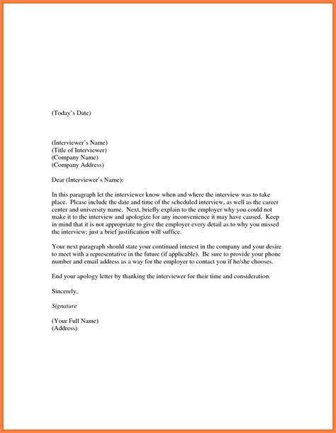 company apology letter company letterhead