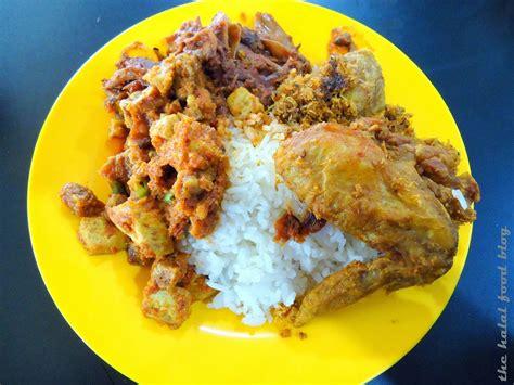 afghanistan nasi sambal goreng  halal food blog