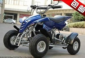 China Quad Bike New Atv 49cc Mini 4 Wheel Buggy Kids Ride On Fun Toy 55km  Hr Automatic Photos
