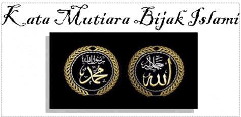 Caption islami bahasa inggris untuk instagram detik buzz. 300an Kata Kata Mutiara Bijak Islami Bahasa Inggris Dan ...
