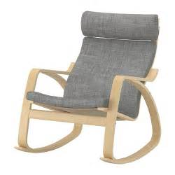 po 196 ng rocking chair isunda grey birch veneer ikea