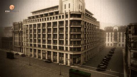 History of Hong Kong 3 on Behance